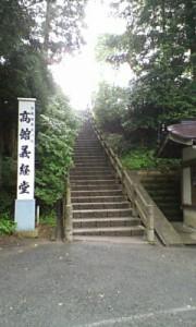 平泉の高館