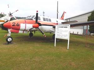 B-65横から