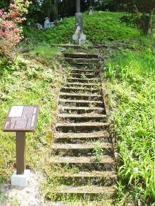 森要蔵親子達の戊辰役戦死墓