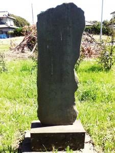 樋口盛秀の墓