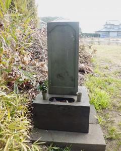 静広院の墓