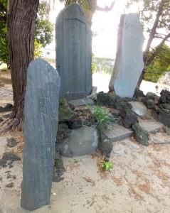 樋口盛秀と野間銀次郎の碑