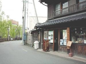 佐原観光協会