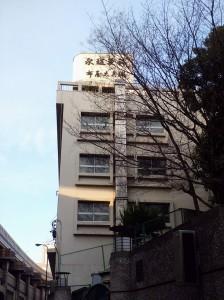永坂更科発祥地のビル