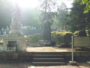 奈与竹の碑