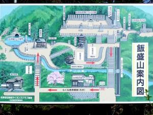飯盛山案内図