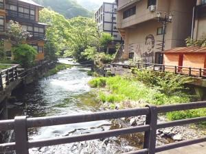 不動滝旅館