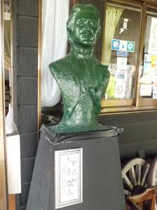 白虎隊伝承史学館の土方像