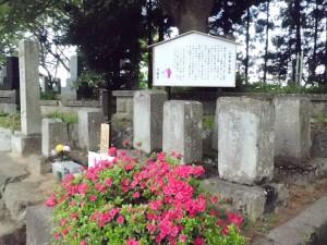 山本家の墓所