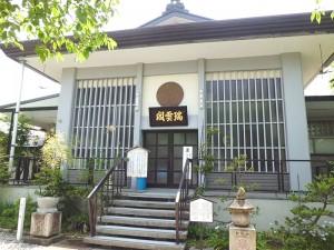 興徳寺本堂