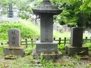 林氏合葬の墓