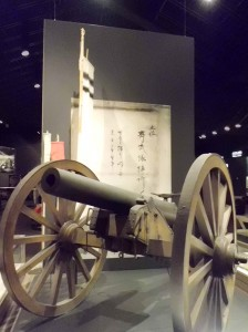 アームストロング砲