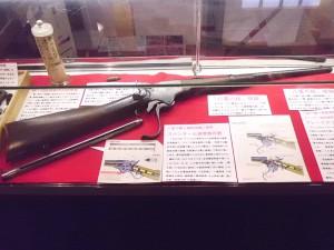 スペンサー七連発騎兵銃