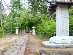 容保と照姫の墓