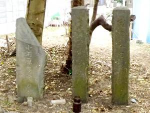 富津陣屋跡の碑石