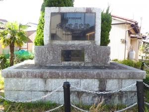 貝淵陣屋跡