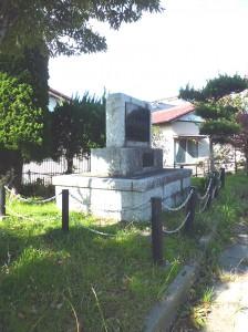 貝淵陣屋跡地