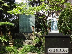 寺田屋騒動殉難碑と坂本龍馬像