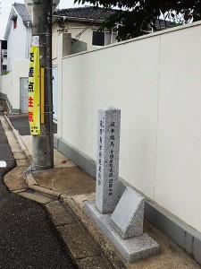 薩摩藩伏見屋敷跡