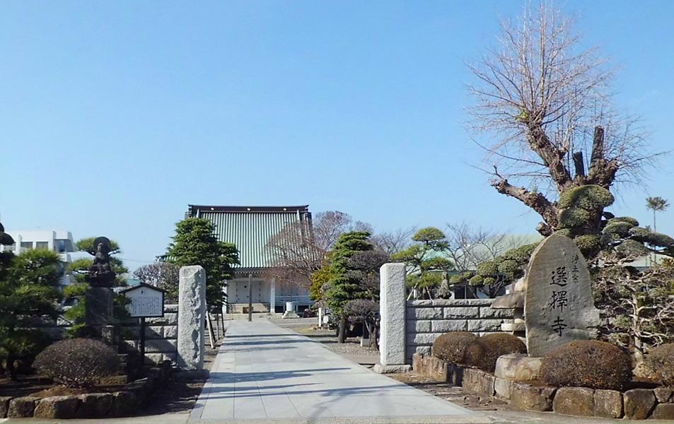 To KAZUSA選擇寺[2]「切られ与三郎」蝙蝠安の墓