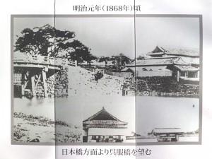 明治元年頃の呉服橋