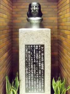 ヤンヨーステン記念像