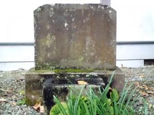 常泉寺の遊撃隊士供養墓