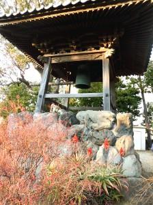霊山寺の梵鐘