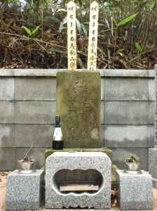 広部正邦と秋山荘蔵の墓
