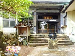 日金山東光寺地蔵堂