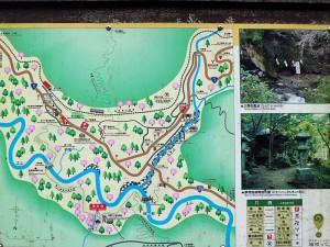 堂ヶ島渓谷散歩道の看板