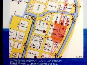 江戸切絵図の八代洲川岸