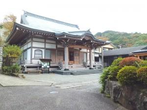 禅寺宮ノ下常泉寺