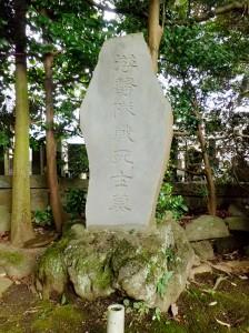 游撃隊戰死士墓
