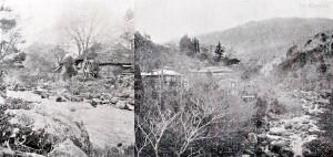 宮城野と木賀渓谷