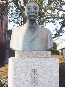 江原素六の胸像