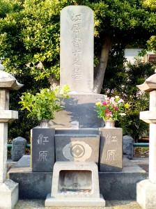江原素六の墓