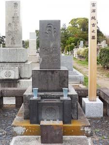 小柳津家の墓