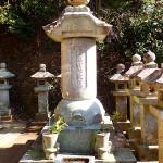 37代江川英敏の墓