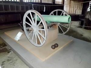 ボートホーウィッスル砲車