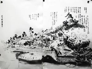 韮山屋敷鳥瞰図