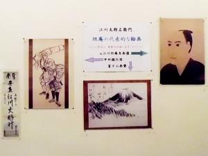 担庵直筆の絵画と世直大明神札