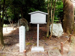 練兵館跡の碑