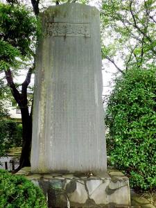 利根運河碑