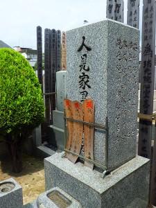 長遠寺の人見勝太郎の墓