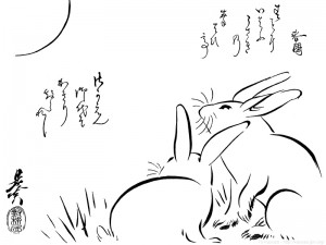 兎瑞兎奇談の兎