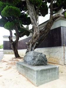 伏見工兵第十六大隊跡の碑