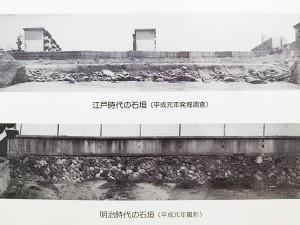 伏見奉行所と兵営舎の石垣パネル