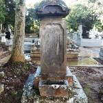 普門院の墓