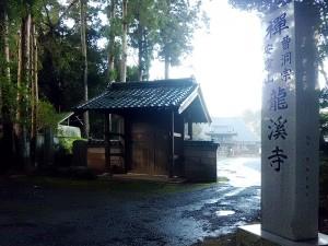 龍溪寺山門と本堂